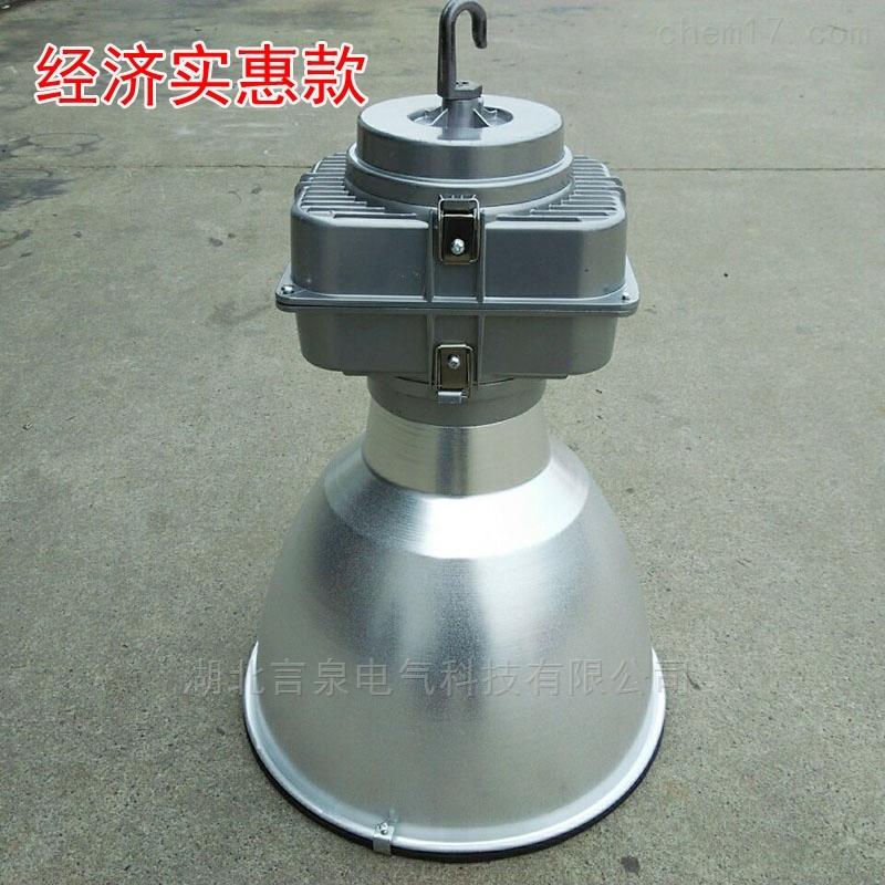 大功率深照型棚顶灯防水防尘防腐(ZL8806)