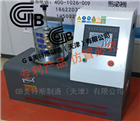 土工布有效孔径测定仪-JTGE50