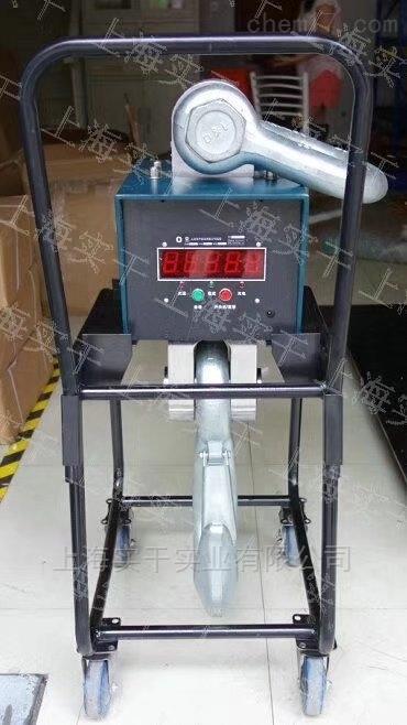 无线遥控防爆电子吊秤 1-5吨防爆吊秤