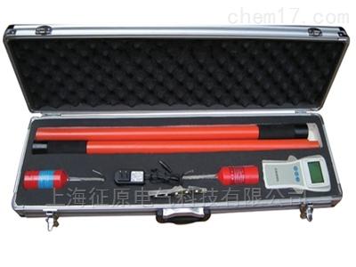 无线高压核相仪,高压定相仪
