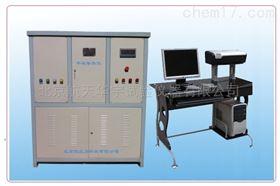 PDR-2-3030C平板導熱儀