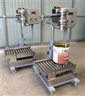 25升沥青自动灌装机 高温沥青25kg包装机
