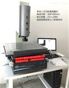 万濠影像测量仪|VMS-4030G