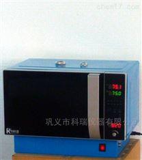 变频新型微波化学反应器