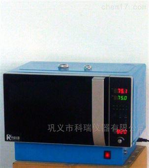 FCMCR-3S变频微波化学反应器