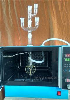 FCMCR-3SX新型变频微波反应器