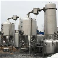 0.5吨-20吨全国拆除回收旧MVR蒸发器价格