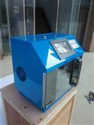 鞏義科瑞實驗室微波設備