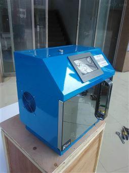 FCMCR-3C鞏義科瑞實驗室微波設備