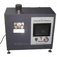 石墨碳塊抗折及斷裂能測定儀
