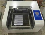 THZ-320台式恒温振荡器