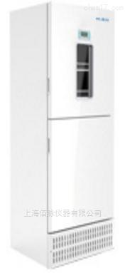 中科美菱实验室冰箱