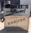 智能熒光紫外線老化試驗箱-JTGE50操作规范