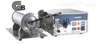 微机控制炭黑含量试验仪-JTGE-50热失重法