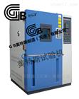土工布抗氧化性能老化箱-JTGE50
