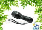 EB8012手持式聚光探射灯/光大