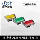 多功能信号灯电筒GTZY1150-3W价格