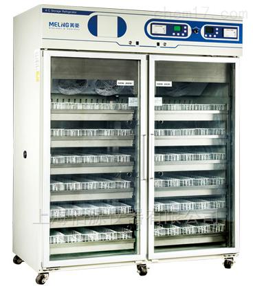 中科美菱生物医疗血液冷藏箱