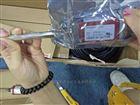 MH200美国MTS位移传感器