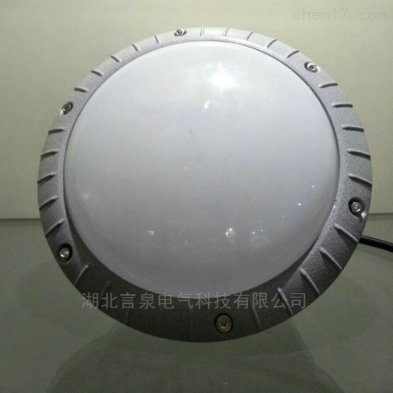 FAD-E70g吊杆式防水防尘防腐LED应急泛光灯