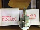 HAWE压力继电器DG33现货33个