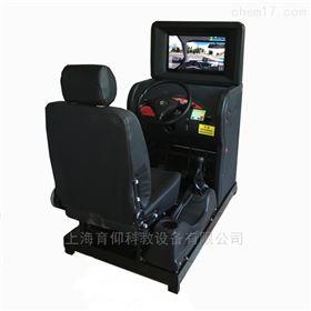 YUY-1005汽车驾驶模拟器