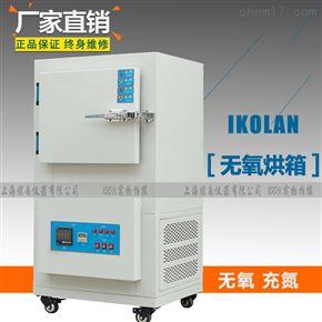 IK-WYH180无氧化烘箱 氮气烘箱 高温厌氧烘箱