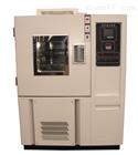 GDW(P)-010冷热交变试验箱
