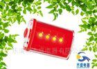 BJQ5110(图片)强光防爆方位灯