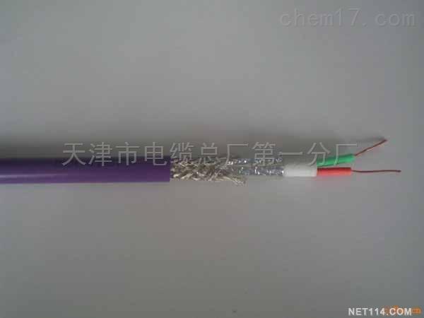 DP电缆,DP电缆价格|报价