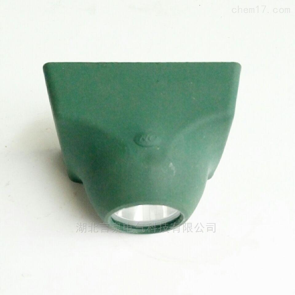 IW5110-3W科瑞消防员安全帽固态防爆头灯EX