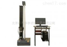 WDW-5D微機控制電子拉力試驗機(5000N)