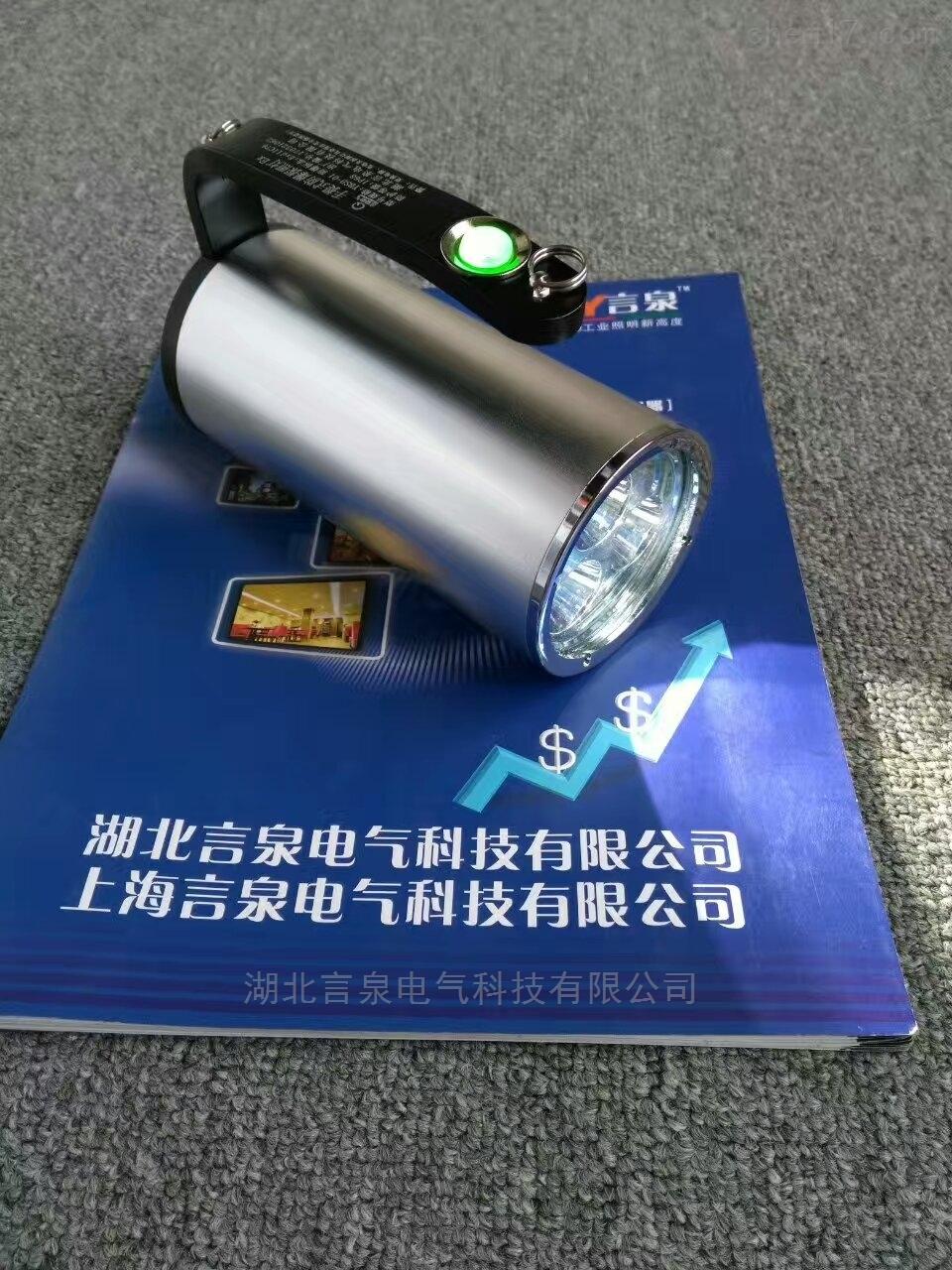 手提式防爆探照灯BJQ6070-2X3WLED手提灯