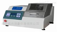 JKMC-1F金相试样精密切割机湖北武汉十堰