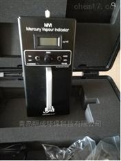 MVI-英离子汞蒸汽检测仪