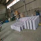环氧陶瓷防腐涂料厂家