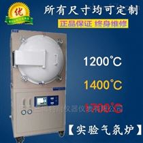 TN-Q1400ZC实验气氛炉