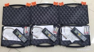 德舒赐-GPD3000EX手持式可燃气体检测仪