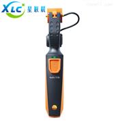 无线迷你管钳式温度测量仪testo115i 现货