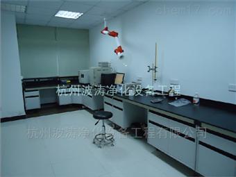 实验室空气净化工程