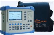 国标地面数字场强仪MS9000T
