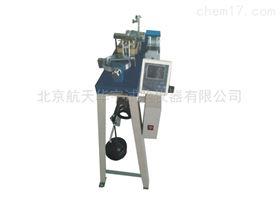 ZJ型ZJ型應變控制式直剪儀(單聯)