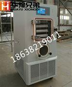 原位冷冻干燥机方仓硅油型真空冻干机