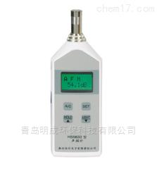 恒升-HS6298A噪声测试统计分析仪现货