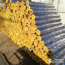 型号齐全菏泽市离心玻璃棉施工现场报价和详细参数