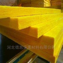 型号齐全城市施工玻璃棉保温板质量检验标准