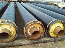 型号齐全呼和浩特市蒸汽钢套钢保温管关键采购