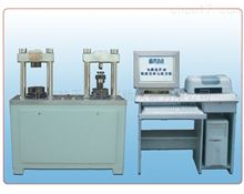 BC-300D電腦抗折抗壓恒應力試驗機