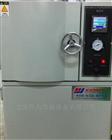 JW-5101辽宁甲醛释放量测试气候箱