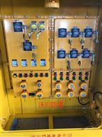 沃川防爆十年专注防爆电器控制柜焊接与加工